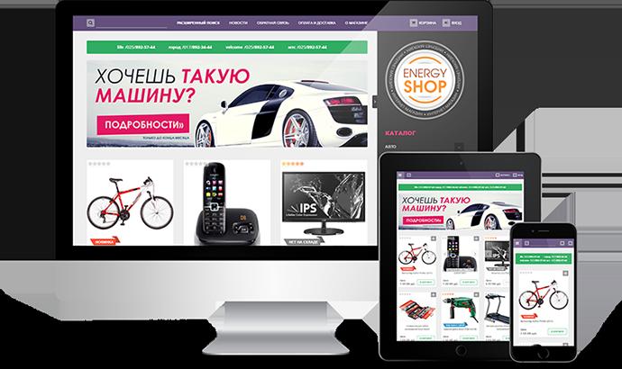 48c799d7e5e2 Создайте готовые к продажам интернет-магазин или интернет-витрину на  платформе beseller