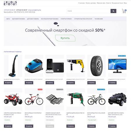 Готовые адаптивные шаблоны для сайта интернет-магазина 6d5d451e520aa