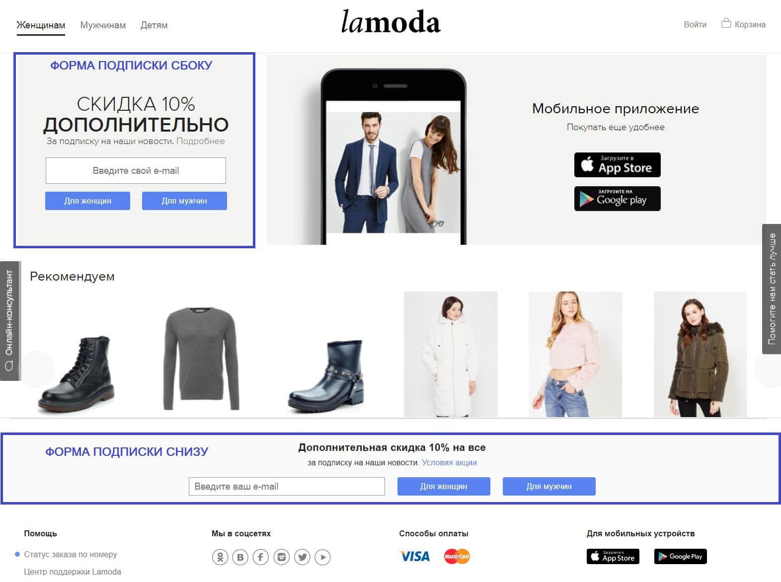 Создание сайтов moo la видеоуроки сайт как сделать цветной ник