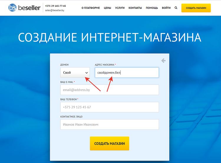 истек срок регистрации домена как купить