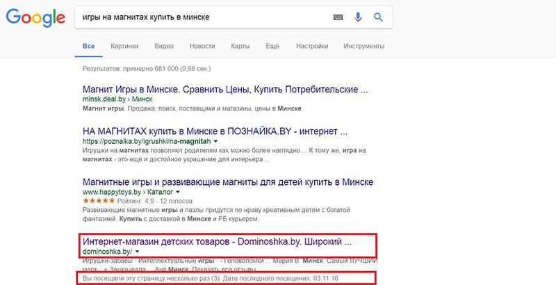 Будет спокойно заниматься продвижением сайтов учитывая реклама яндекс привлекает себе татаркин контекстная реклама