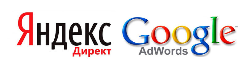 Настройка и пополнение контекстной рекламы