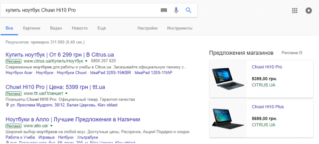 Где показываются торговые объявления google shopping