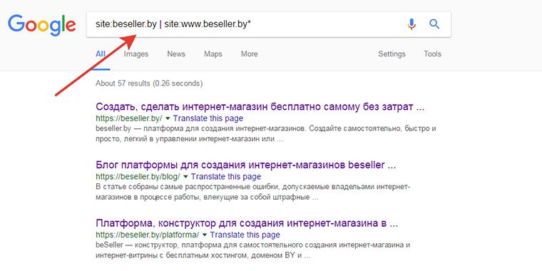 Книга продвижение сайта в поисковых системах самостоятельно 9046 hello and bye xrumertest
