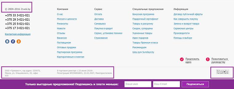 Регистрация ип при открытии интернет магазина образец заполнения налоговой декларации о доходах ндфл