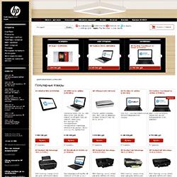 7937de16148c Примеры интернет-магазинов созданных и работающих на платформе ...