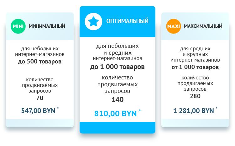 Комплексное продвижение пакеты регистрация в каталогах Поворино