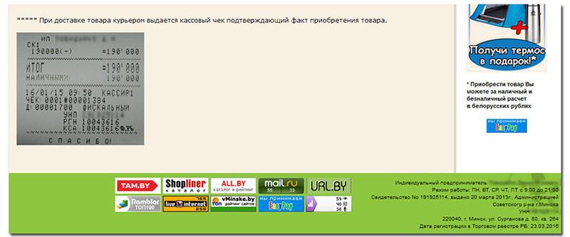 Регистрация ип для интернет продаж как сделать декларацию 3 ндфл за 3 года