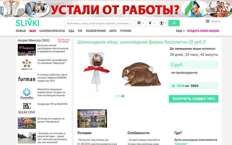 Реклама интернет магазина республика реклама для моего сайта бесплатно