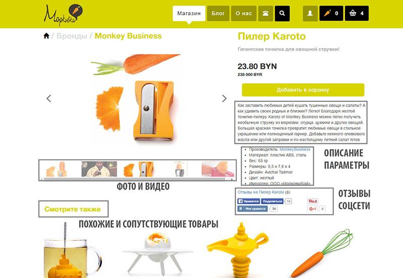 Реклама интернет-магазина, Как привлекать покупателей, клиентов в ... b9d9bba328d