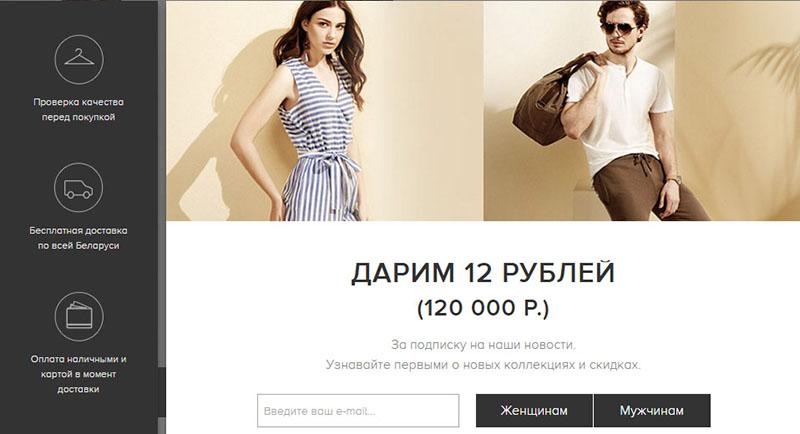 Реклама интернет-магазина, Как привлекать покупателей, клиентов в ... 1421c391a50