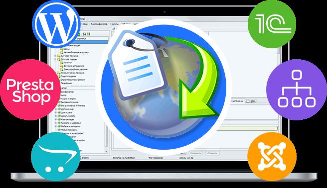 Приложение, модуль для импорта товаров, загрузки данных в интернет-магазинах работающих на CMS OpenCart, Joomla или WordPress