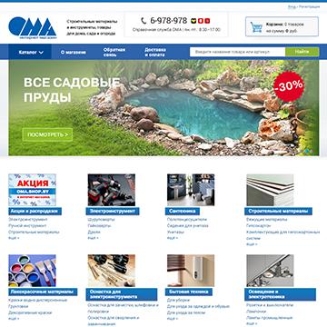 Магазин стройматериалов oma.shop.by