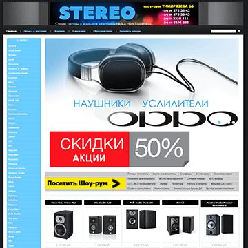 Магазин аудиотехники stereo.shop.by