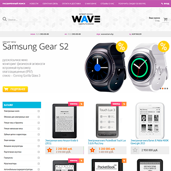 Магазин электроники wavestore.by