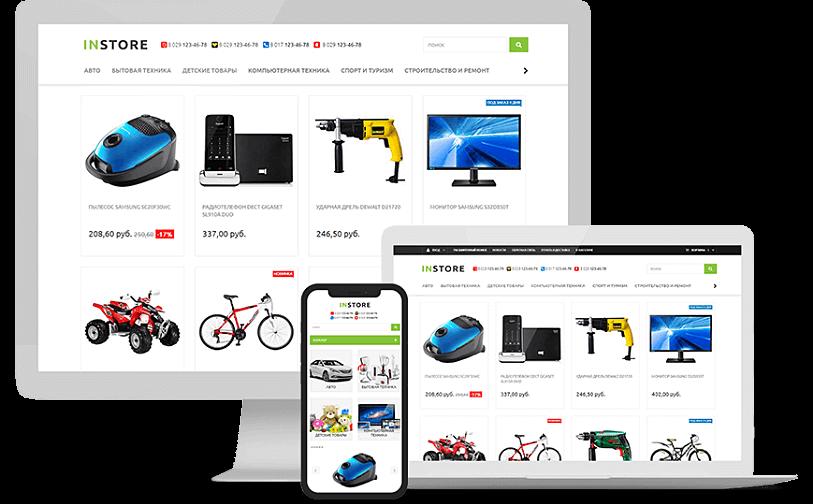Самостоятельное, быстрое и бесплатное создание интернет-магазинов и интернет-витрин